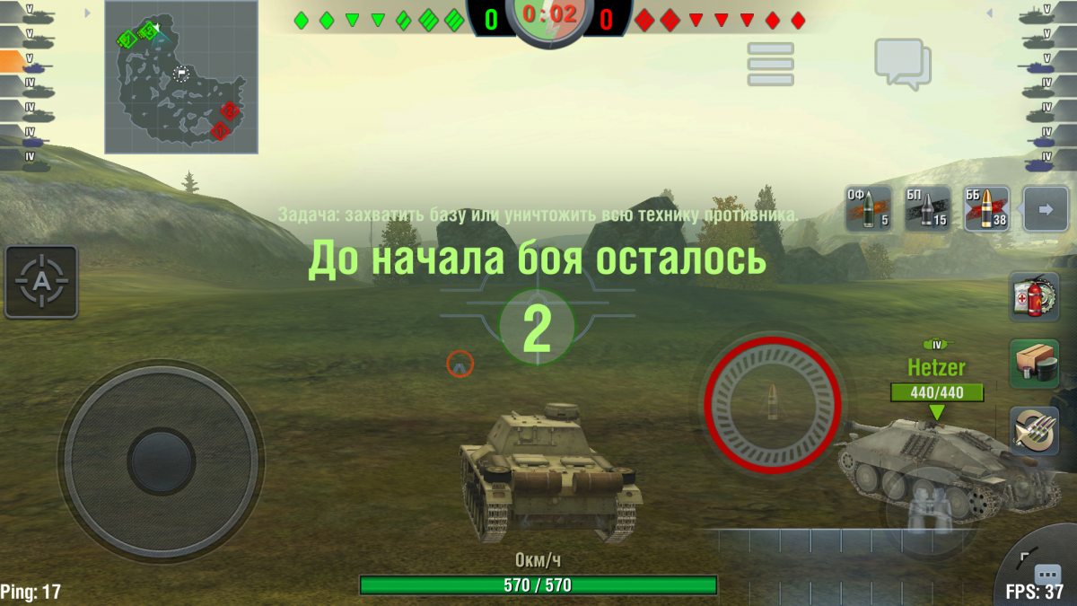 World of tanks новости от ёжика