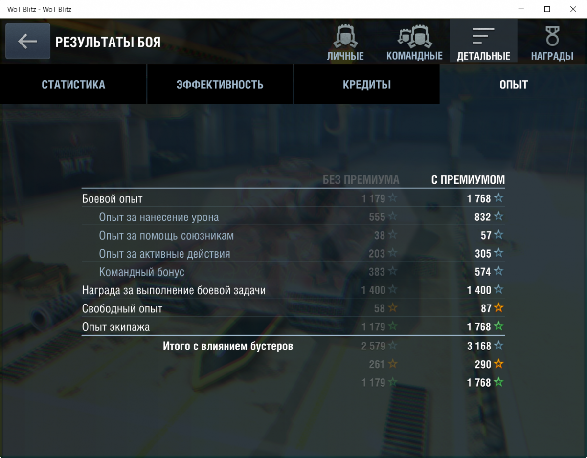 War thunder top танков tier nation