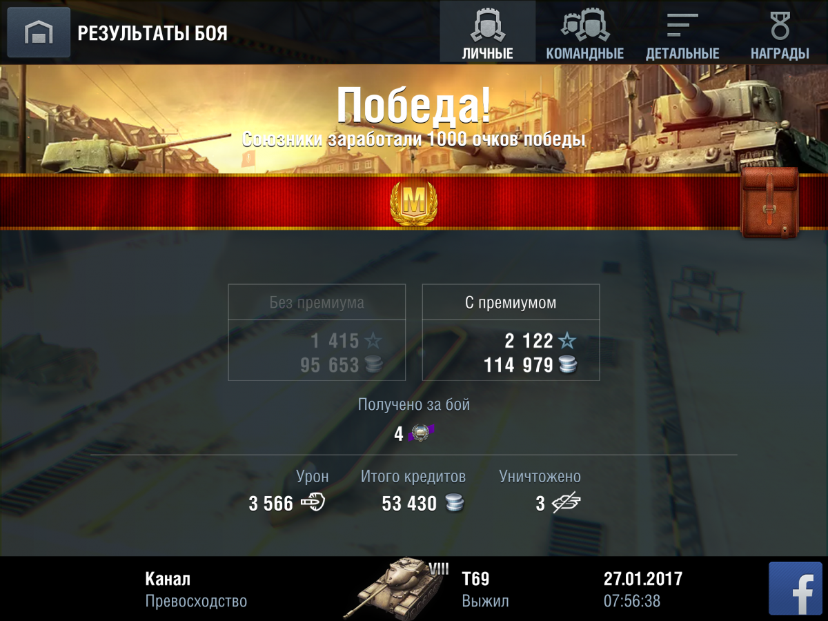 Бонус коды для world of tanks blitz 2019 декабрь
