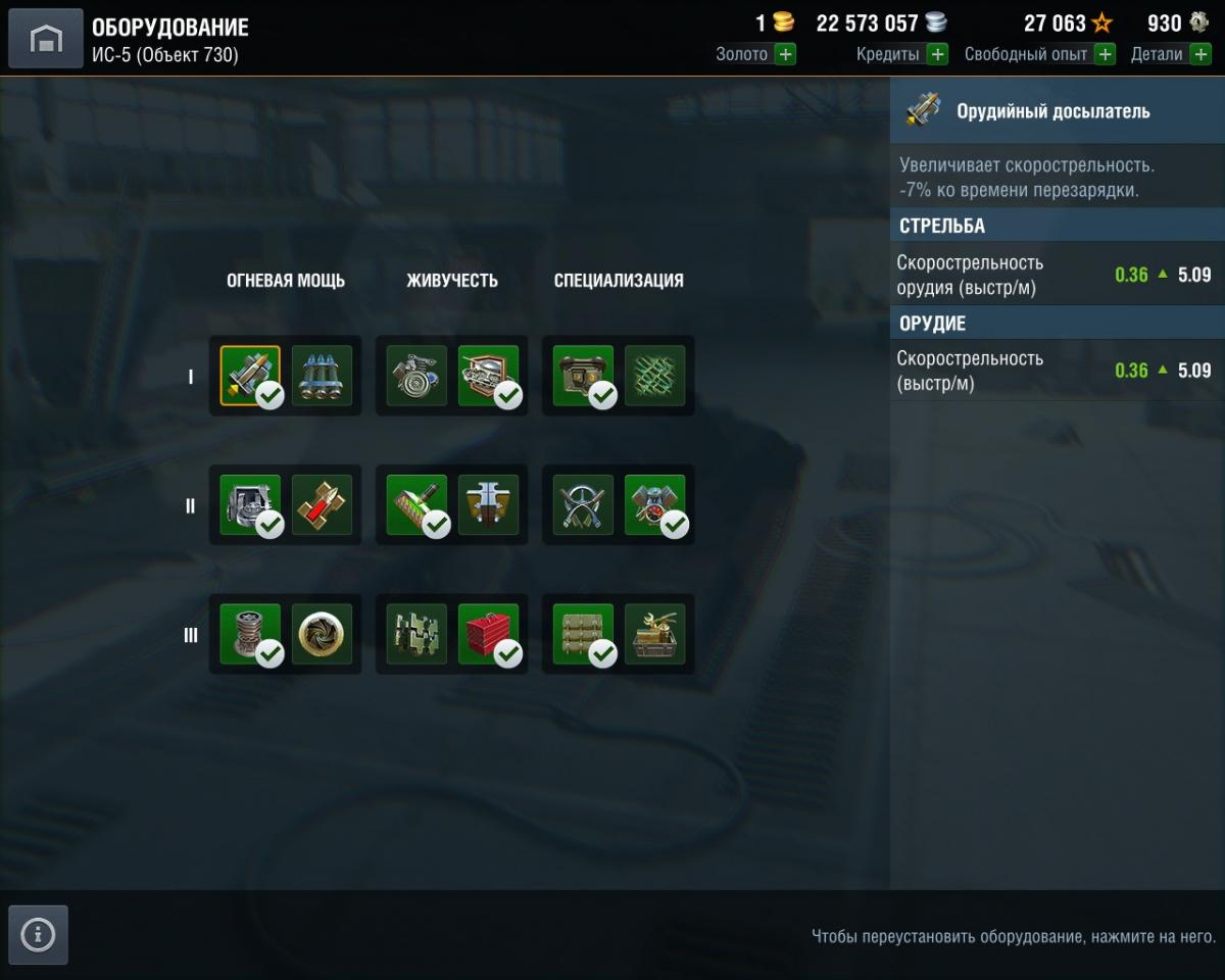World of tanks танк mtls 1g14